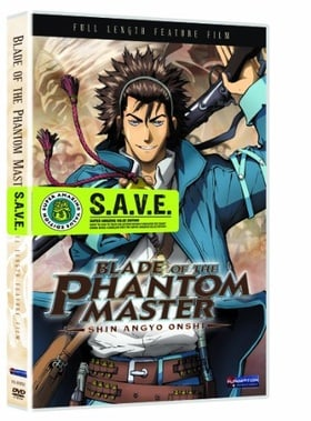 Blade of the Phantom Master S.A.V.E.