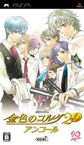 Kiniro no Corda 2 f Encore [Japan Import]