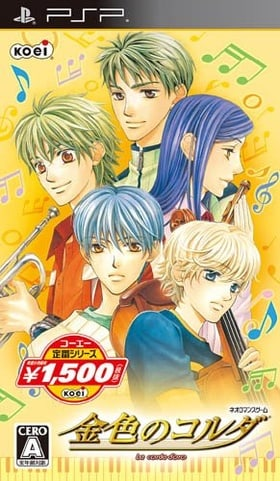 La Corda d'Oro (Koei Teiban Series) [Japan Import]