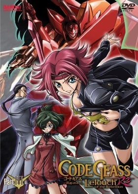 Code Geass - Lelouch of the Rebellion R2, Part 3
