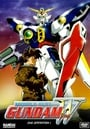 Mobile Suit Gundam Wing - Operation 1