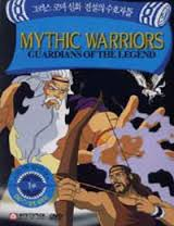 Mythic Warriors: Guardians of the Legend                                  (1998- )