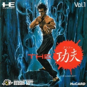 The Kung Fu (JP)