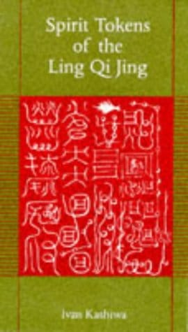 Spirit Tokens of the Ling Qi Jing