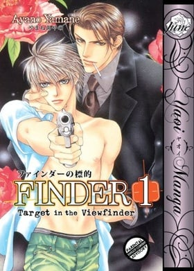 Finder Volume1:  Target in the View Finder (Yaoi)