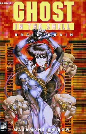Ghost in the Shell 3. Brain-Drain.