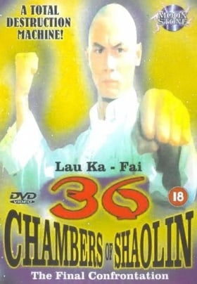 36 Chambers Of Shaolin - The Final Confrontation [1978]
