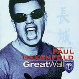 Perfecto Presents Paul Oakenfold - Great Wall: Mixed By Paul Oakenfold/2cd Set