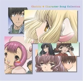 Chobits: Character Song Collection