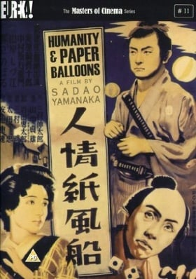 Humanity & Paper Balloons