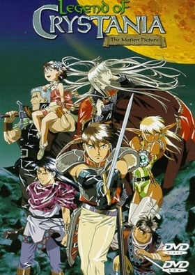 Legend of Crystania: The Motion Picture