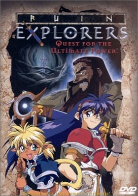 Ruin Explorers: Quest for the Ultimate Power!
