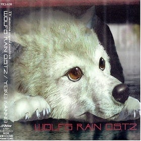 Wolf's Rain Original Soundtrack 2