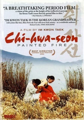 Chihwaseon (Painted Fire)