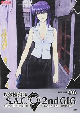 Ghost in the Shell: Stand Alone Complex, 2nd GIG, Volume 06 (Episodes 21-23)