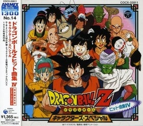 Dragon Ball Z Hit Song Collection 4: Character Special