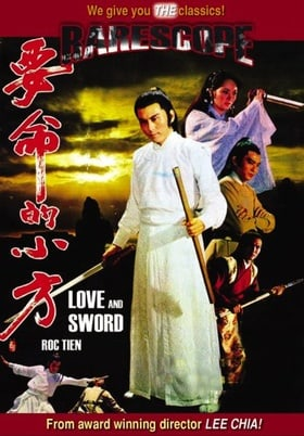 Love and Sword (The Samurai)