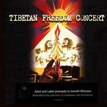 Tibetan Freedom Concert; New York City, June 1997